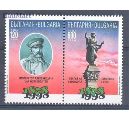 Znaczek Bułgaria 1998 Mi 4327-4328 Czyste **