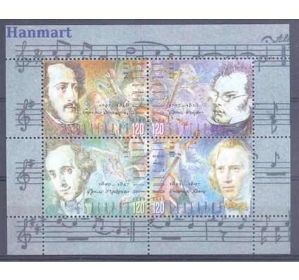 Znaczek Bułgaria 1997 Mi ark 4284-4287 Czyste **