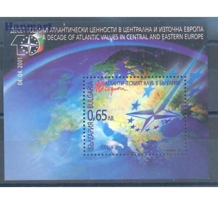 Znaczek Bułgaria 2001 Mi bl 247 Czyste **
