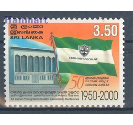 Znaczek Sri Lanka 2000 Mi 1267 Czyste **