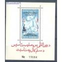 Afganistan 1963 Mi bl 45 Czyste **