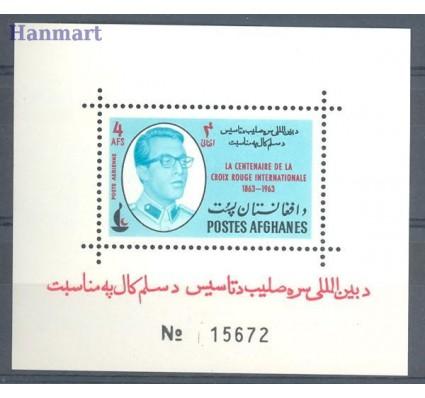 Znaczek Afganistan 1963 Mi bl 46 Czyste **