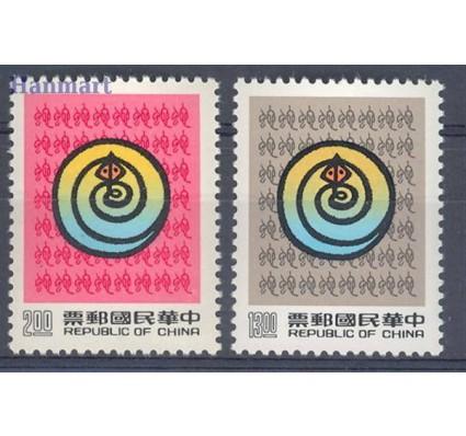 Znaczek Tajwan 1988 Mi 1846-1847 Czyste **
