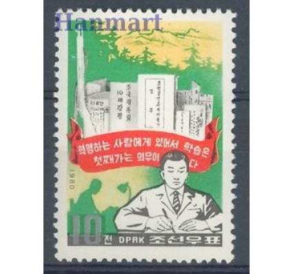 Znaczek Korea Północna 1980 Mi 1952 Czyste **