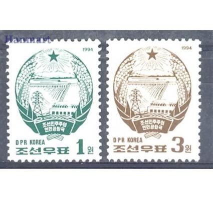 Znaczek Korea Północna 1994 Mi 3668-3669 Czyste **
