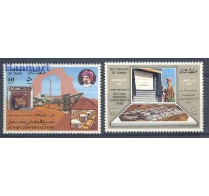Znaczek Oman 1983 Mi 255-256 Czyste **