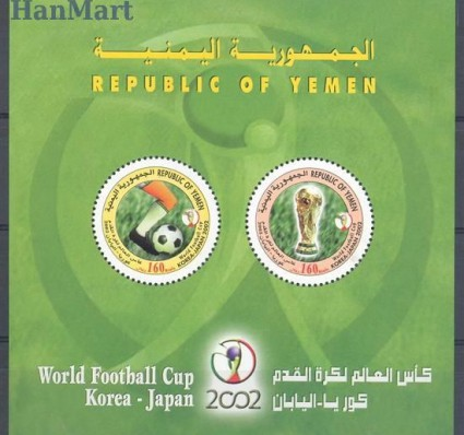 Znaczek Jemen 2002 Mi bl 32 Czyste **