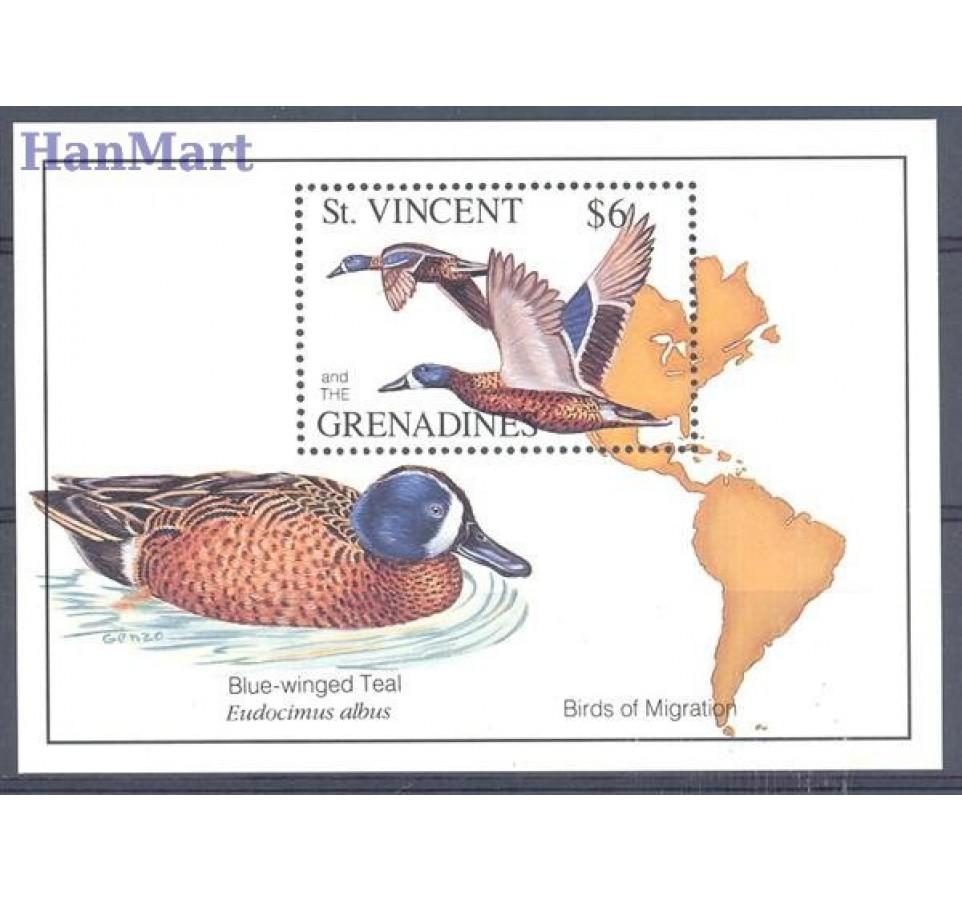 Saint Vincent i Grenadyny 1993 Mi bl 263 Czyste **
