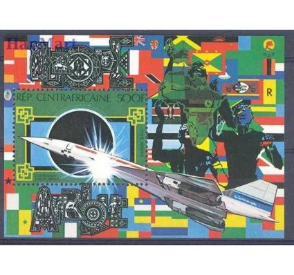 Znaczek Republika Środkowoafrykańska 1980 Mi bl 90 Czyste **