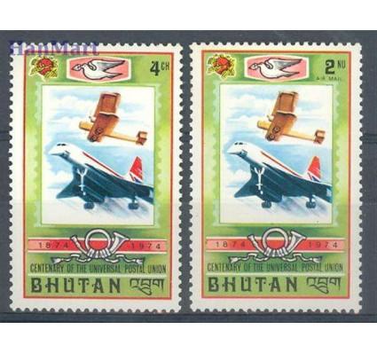 Znaczek Bhutan 1974 Mi 595-599 Czyste **