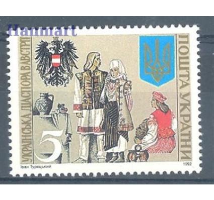 Znaczek Ukraina 1992 Mi 92 Czyste **