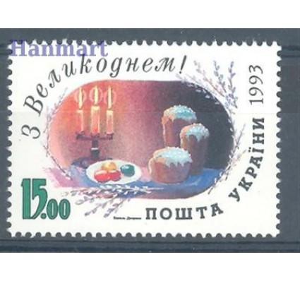 Ukraina 1993 Mi 100 Czyste **