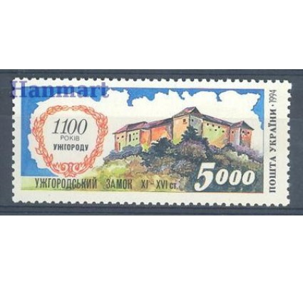 Ukraina 1995 Mi 133 Czyste **