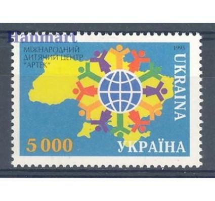 Znaczek Ukraina 1995 Mi 141 Czyste **