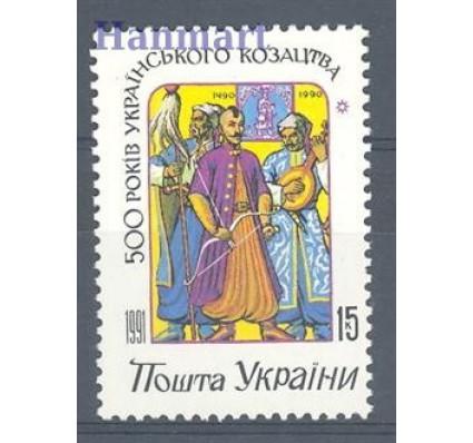 Znaczek Ukraina 1992 Mi 71 Czyste **