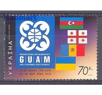 Znaczek Ukraina 2006 Mi 791 Czyste **