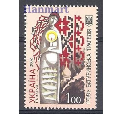 Znaczek Ukraina 2008 Mi 997 Czyste **