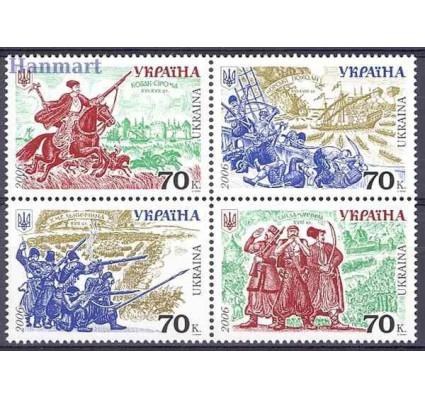 Znaczek Ukraina 2006 Mi 813-816 Czyste **