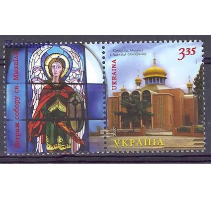 Znaczek Ukraina 2007 Mi zf 840 Czyste **