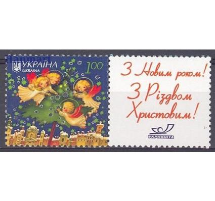 Znaczek Ukraina 2007 Mi zf 916 Czyste **