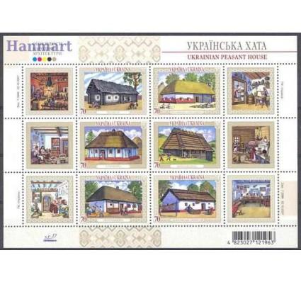 Znaczek Ukraina 2007 Mi bl 64 Czyste **