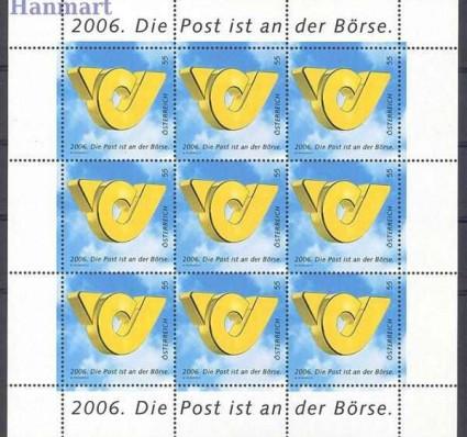 Znaczek Austria 2006 Mi ark 2600 Czyste **