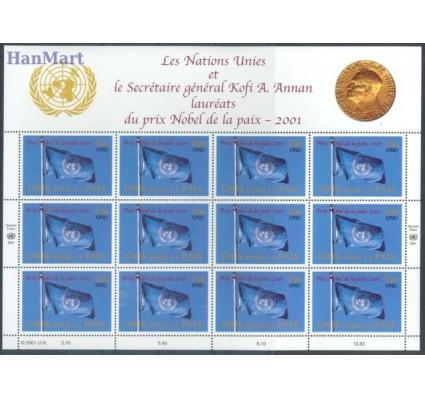 Znaczek Narody Zjednoczone Genewa 2001 Mi ark 432 Czyste **