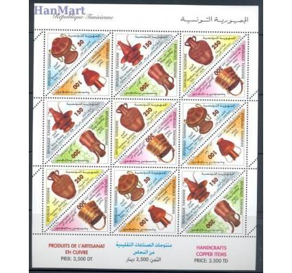Znaczek Tunezja 2004 Mi 1591-1594 Czyste **