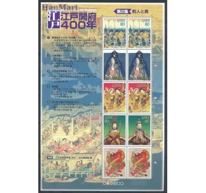 Znaczek Japonia 2003 Mi ark 3533-3538 Czyste **