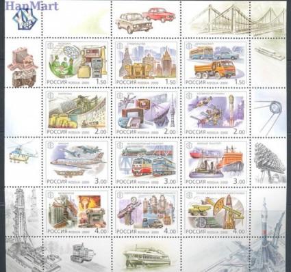 Znaczek Rosja 2000 Mi ark 863-874 Czyste **