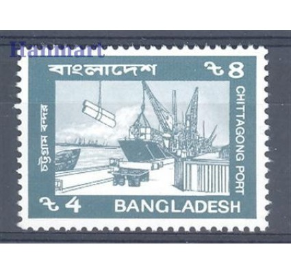 Znaczek Bangladesz 2003 Mi 822 Czyste **