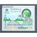 Bangladesz 2004 Mi 832 Czyste **