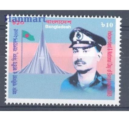 Znaczek Bangladesz 2005 Mi 857 Czyste **