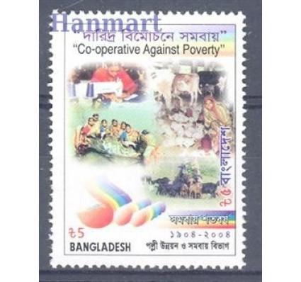 Znaczek Bangladesz 2005 Mi 858 Czyste **