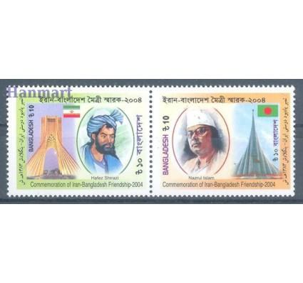 Znaczek Bangladesz 2004 Mi 836-837 Czyste **