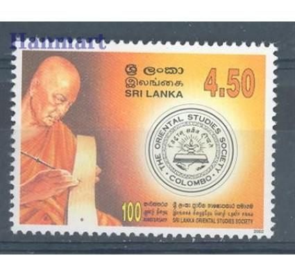 Znaczek Sri Lanka 2002 Mi 1347 Czyste **