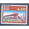 Sri Lanka 2002 Mi 1369 Czyste **
