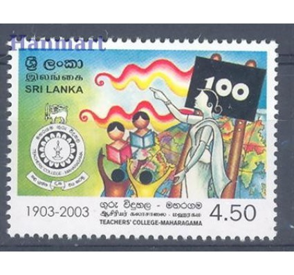 Znaczek Sri Lanka 2003 Mi 1370 Czyste **
