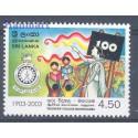 Sri Lanka 2003 Mi 1370 Czyste **