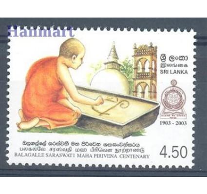 Znaczek Sri Lanka 2003 Mi 1375 Czyste **
