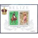 Belize 1979 Mi bl 6 Czyste **