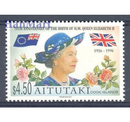 Znaczek Aitutaki 1996 Mi 748 Czyste **