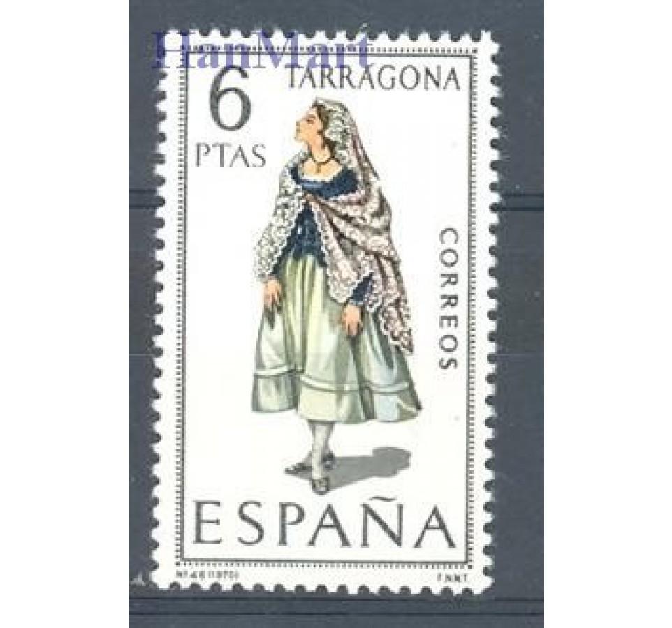 Hiszpania 1970 Mi 1888 Czyste **