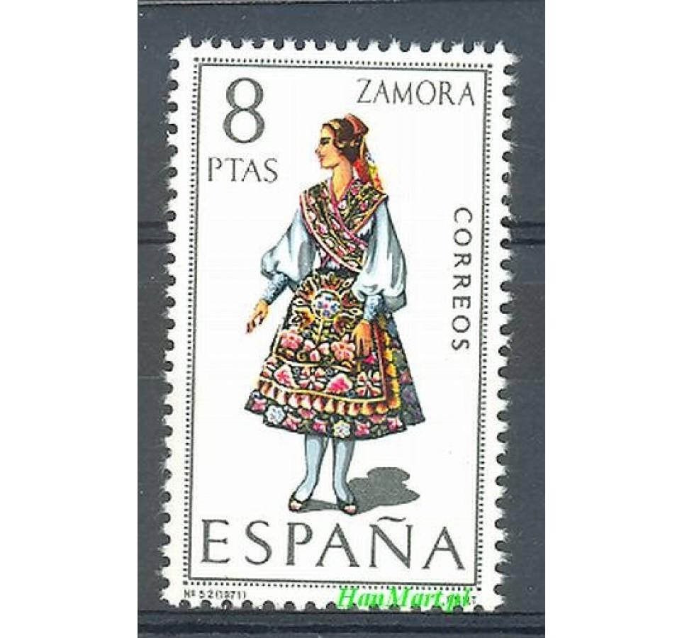 Hiszpania 1971 Mi 1920 Czyste **