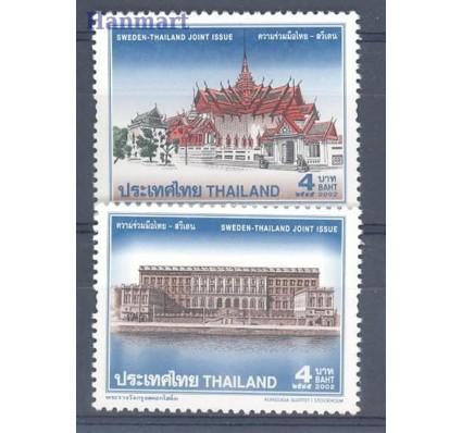 Tajlandia 2002 Mi 2150-2151 Czyste **