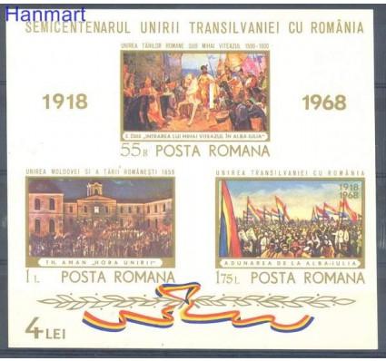 Rumunia 1968 Mi bl 68 Czyste **