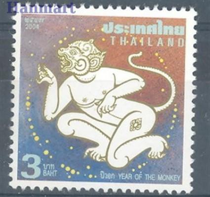 Znaczek Tajlandia 2004 Mi 2223I Czyste **
