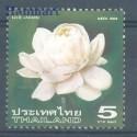 Tajlandia 2004 Mi 2296 Czyste **