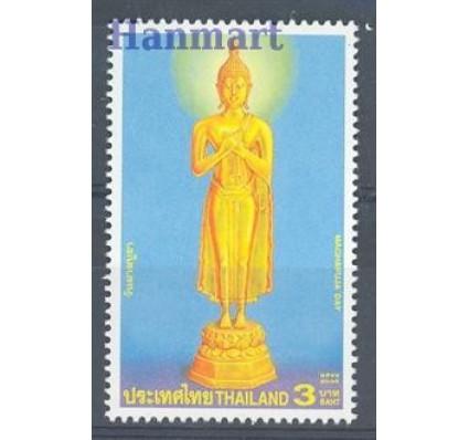 Znaczek Tajlandia 2005 Mi 2362 Czyste **