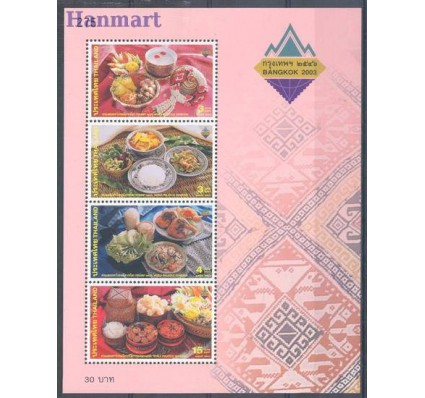 Znaczek Tajlandia 2002 Mi bl 165 Czyste **